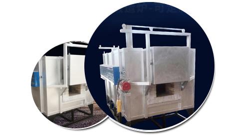 精铸烧壳炉厂产品质量可靠